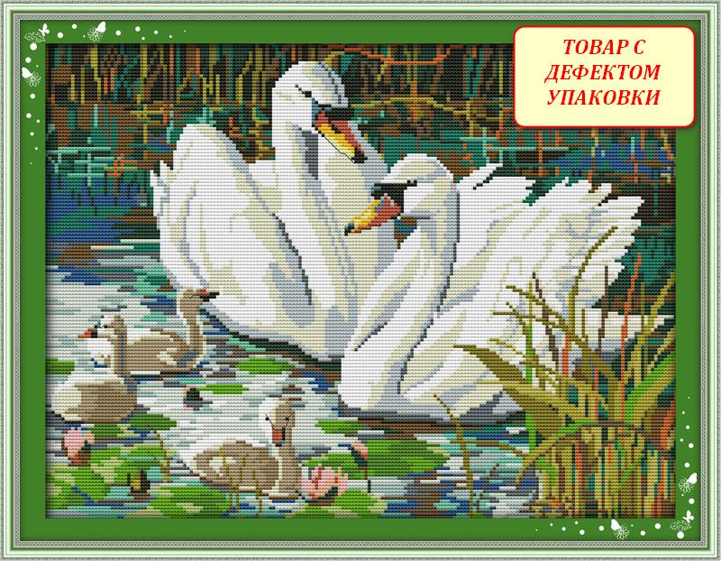 Набор для вышивания D 248 Уценка Лебеди 43x34